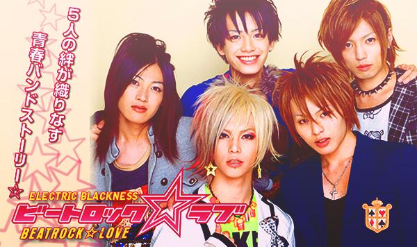 BeatRock☆Love ! Beatrock_Love
